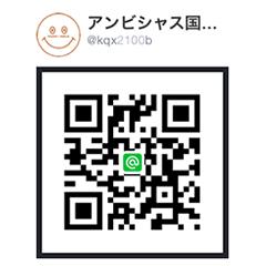 AMBIラインQRコード画像